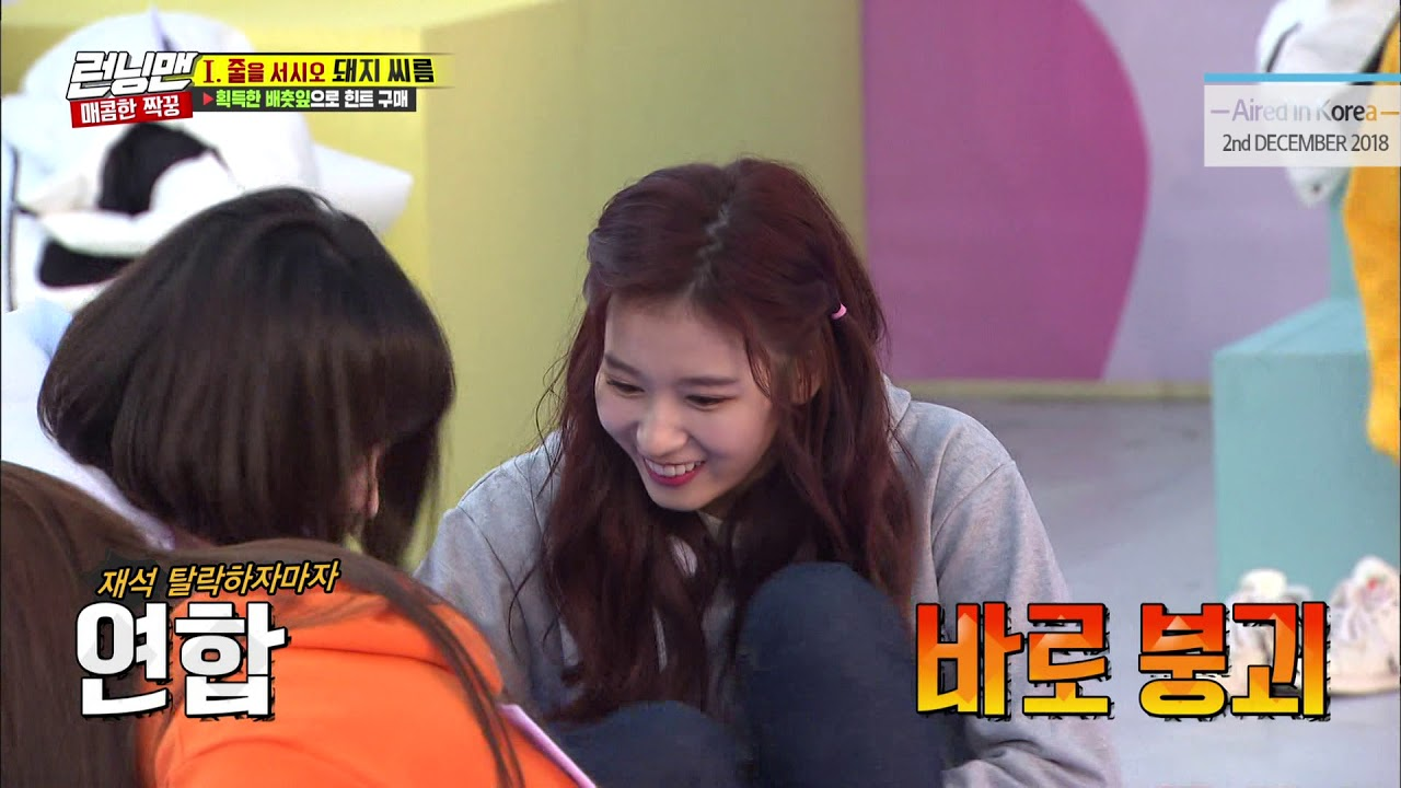 """[RUNNINGMAN THE LEGEND] [EP 428-3] 