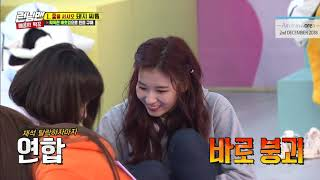 """[LEGEND EP.428-3]TWICE & RUNNINGMAN Are Doing """"PIG SSIREUM""""(ENG-IND Sub)"""