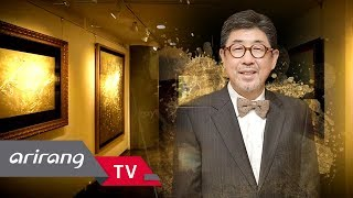 [Heart to Heart 2018] Ep.65 - A new star in the golden Korea wave, Artist KIM Il-tae _ Full Episode