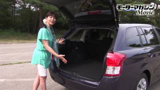 ピカイチの小回りのよさ! トヨタ カローラ フィールダー Corolla Test Drive