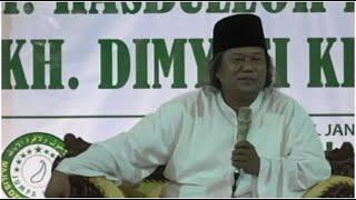 Ngaji Gus Muwafiq Terbaru:  Haul Mbah Dimyati Selopuro Blitar