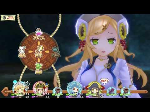An Idiot Imports Episode #23: Genkai Tokki Seven Pirates Vita Gameplay