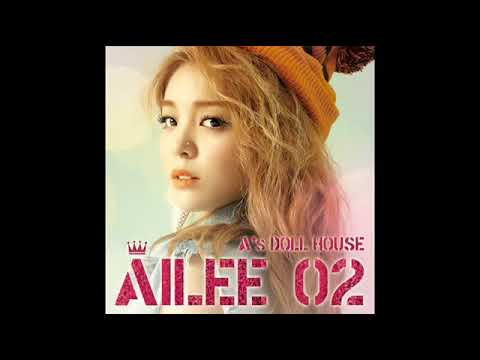 에일리 Ailee   U  I AUDIO + DL