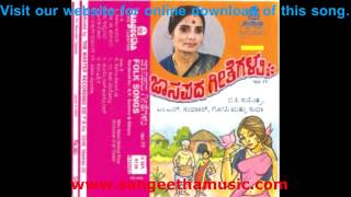 Video Kolu Kunidave - Yaaru Ballarayya download MP3, 3GP, MP4, WEBM, AVI, FLV September 2018
