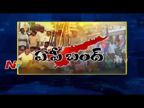 Janasena Party Leaders & Activists Protest Over Special Status    AP Bandh    Vijayawada    NTV