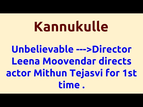 Kannukulle |2009 movie |IMDB Rating |Review | Complete report | Story | Cast