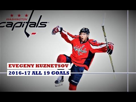 Evgeny Kuznetsov (#92) ● ALL 19 Goals 2016-17 Season (HD)