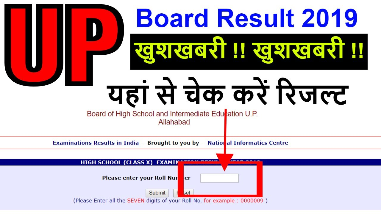 UP Board result 2019 for class 10th, 12th to be declared in April