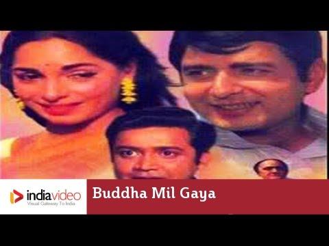 Buddha Mil Gaya - 1971