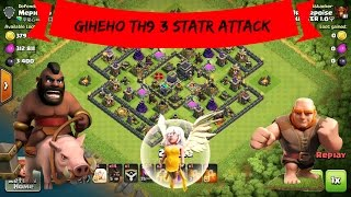 GiHeHo - Giants,Healers,Hogs, Wizards, Bowlers - New th9 Strategy| Clash Of Clans