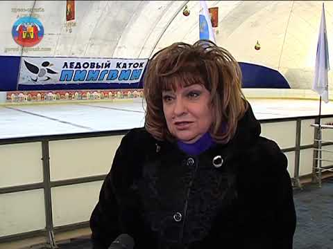 lgikvideo: ледовый каток