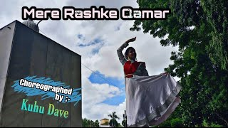 Mere Rashke Qamar | Nusrat Fateh Ali Khan | Semi classical | Kuhu Dave Dance |