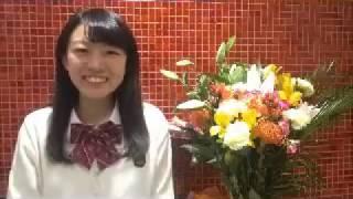 二見仁菜ちゃんのご紹介です!!