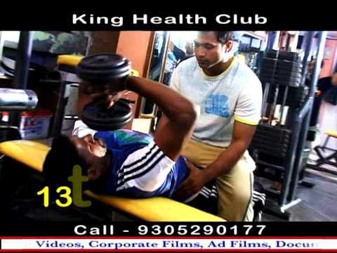 Kings Health Club