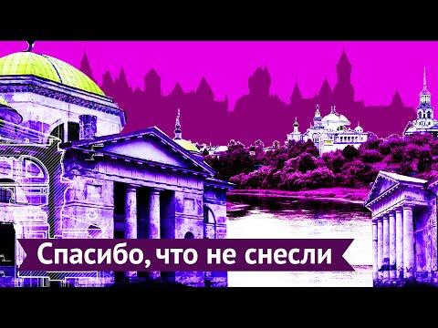 Как нищета спасает города: Торжок и Пятигорск