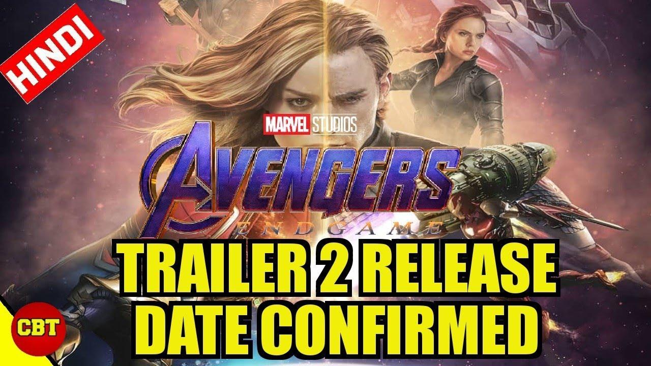 Avengers Endgame Release Date Photo: Avengers Endgame Trailer 2 Release Date Confirmed