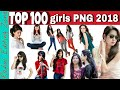 Top 100 girls PNG 2018    happy New year 2018