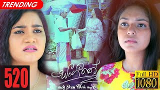 Sangeethe | Episode 520 20th April 2021
