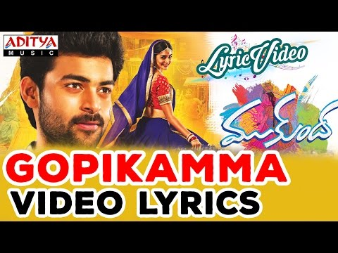 Gopikamma Video Song With Lyrics II Mukunda Movie II Varun Tej, Pooja Hegde