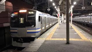 E217系クラY-6編成+クラY-111編成千葉発車