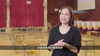 Publication Date: 2020-09-17 | Video Title: Microsoft Education: 中華基督教會基元中