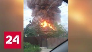 Пожар в Наро-Фоминске: начался разбор завалов - Россия 24