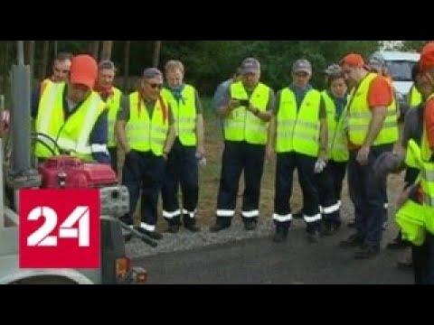 Темой заседания Госсовета станет качество и содержание автодорог - Россия 24