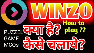 How to play WINZO game in hindi paytm cash