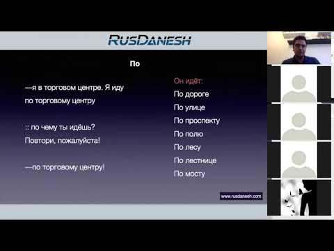 اموزش زبان روسیه - پادژ ۳ - قسمت اول - تحصیل در روسیه روس دانش