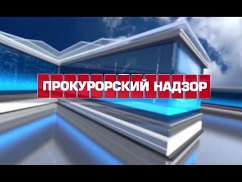 НТС Севастополь: Подделка подписей для смены УК и нарушения в детском саду №88 – итоги работы прокуратуры