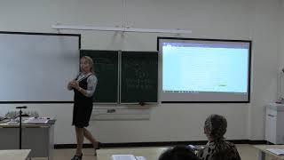 Технологии развивающего обучения. 3 день (27.06.2019) Часть 5