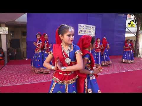 Swagat Geet - Ghar Mandir Se - Annual Function 2018 M.I.High School