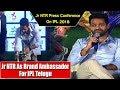 Jr NTR Press Conference On IPL 2018 | Jr NTR As Brand Ambassador For IPL Telugu | V6 News