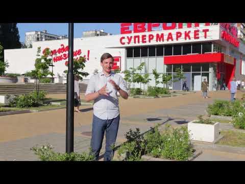 Квартиры в энергоэффективном доме по ул. Дзержинского