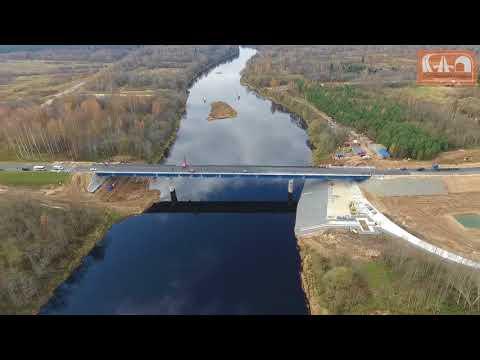 Велиж   новый мост   Октябрь 2017