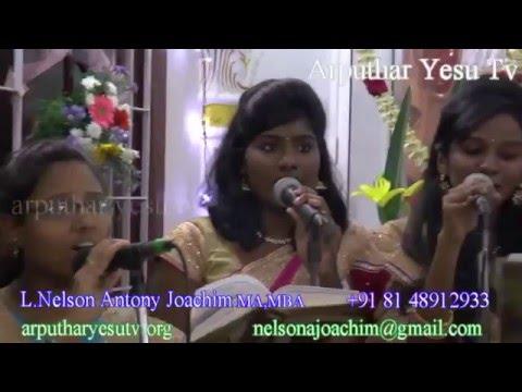 St Paul Church – Thiruvottiyur