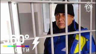 ФСБ задержала ещё одного члена банды Шамиля Басаева