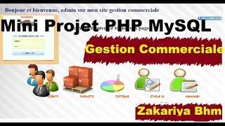 Download lagu Mini Projet PHP MySQL APP WEB Gestion Commerciale MP3