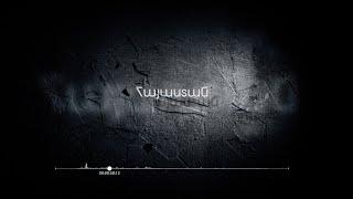 Gata Band Feat. Iveta Mukuchyan - Hayastan