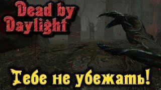 Dead by Daylight - Кровавая Жатва
