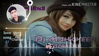 DJ remix mixing in the house main din bhar Soch Mein dubu Raat Mein jaagna song Tu Hi Mere Sapnon ka