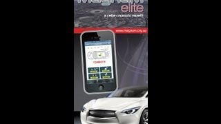 Охранная сигнализация Магнум. Мнение установщика.(Magnum Elite - готовое комплексное решение вопроса безопасности автомобиля. Управление при помощи мобильного..., 2013-09-03T17:46:52.000Z)