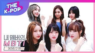 GFRIEND, Who is the new leader who threatened So-Leader