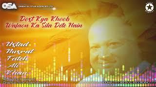 Dost Kya Khoob Wafaon Ka Sila Dete Hain | Ustad Nusrat Fateh Ali Khan | Full Version | OSA Worldwide