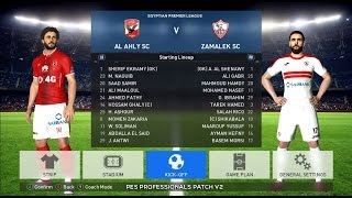 شرح تحميل وتثبيت باتش بروفيشنال 2 واضافه الدوري المصري كامل لبيس 2017