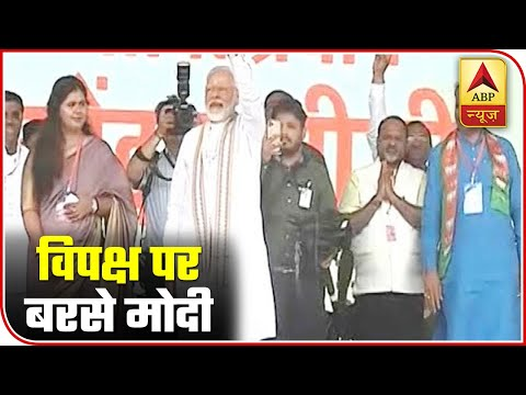 History Will Remember Those Who Mocked Removal Of Article 370, Says PM Modi| Top 20 | ABP News