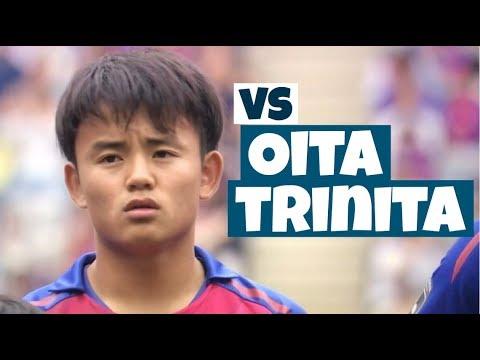 [2ゴール]-久保建英vs大分トリニータ|2019.06.01|-takefusa-kubo-vs-oita-trinita