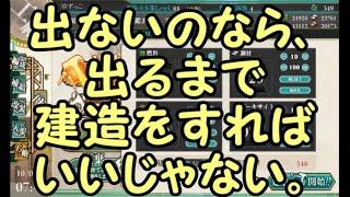 【艦これ】電ちゃんと行く!艦隊これくしょん Part.22【ゆっくり実況】