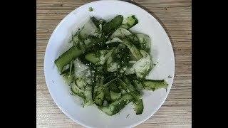 Салат из кабачков по-китайски. Готовить проще простого. Рецепт в описании