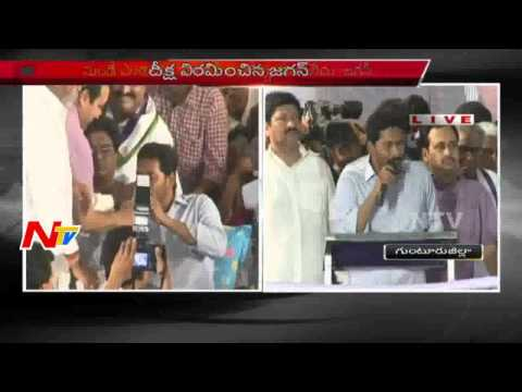 Jagan Samara Deeksha HighLights Live